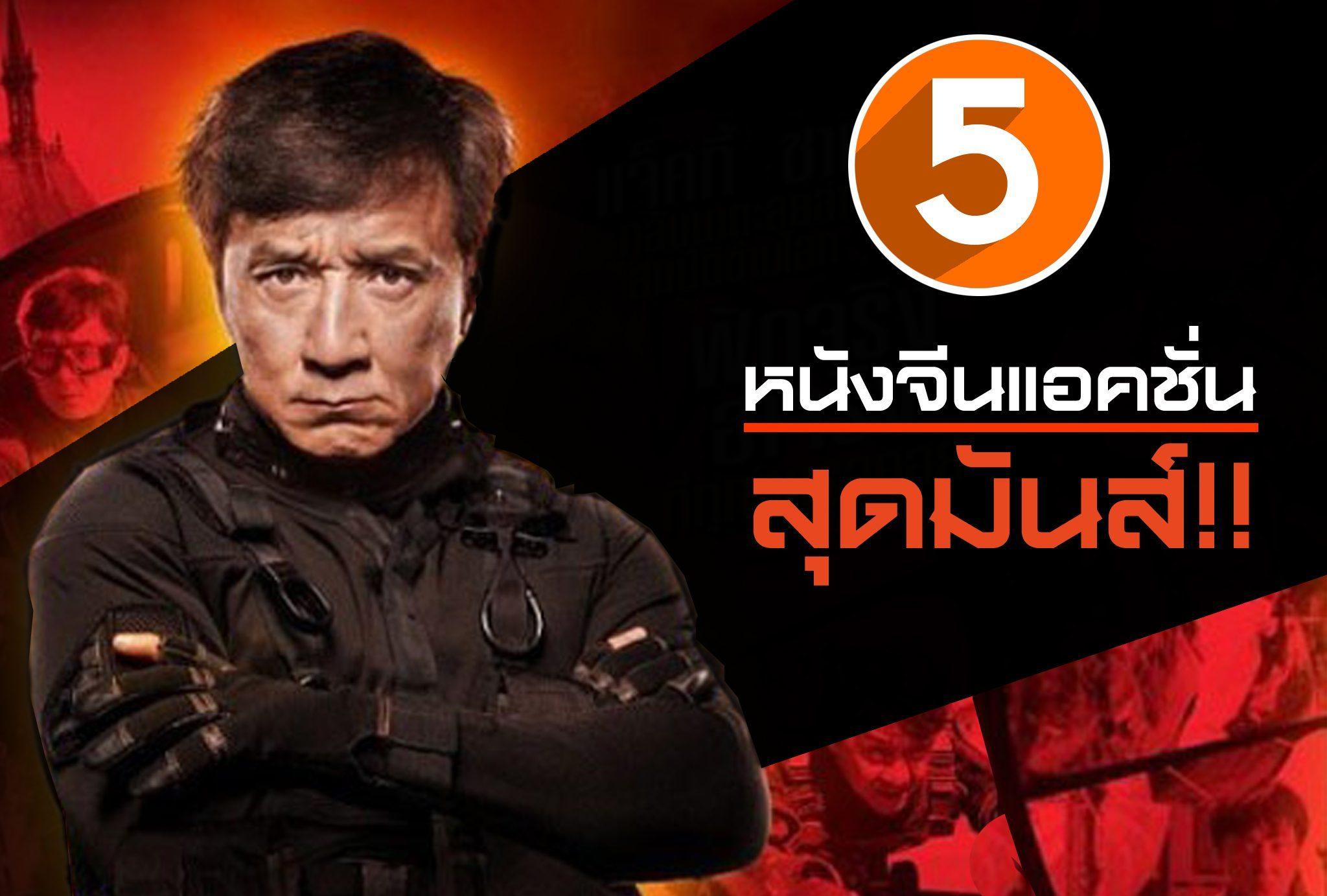moviethai เลือกติดตามกับหนังออนไลน์ใหม่ ๆ หนังคุณภาพ