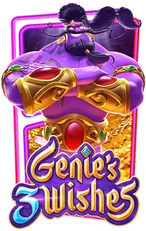 Genies Wishes